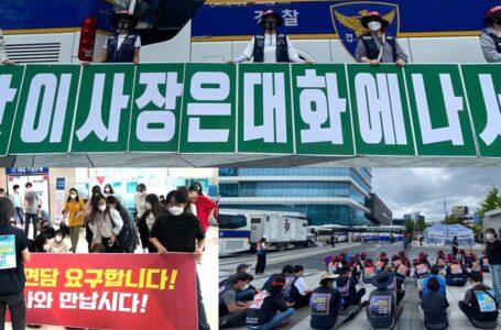 [전선 성명] 132호 6-1 우리는 국민고객센터 지부 투쟁을 열렬히 지지ㆍ성원한다